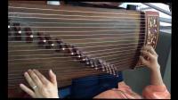 银川老年大勉老师古筝手法:纺织忙 第一段(四级曲目)淡雅如玉制作