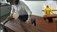 (完整版)老年大勉老师古筝手法弹奏:山丹丹花开红艳艳(马西玲录制,淡雅如玉制作)