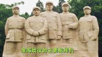 观淮海战役纪念馆感怀