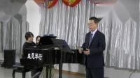 杨建平《虽然你残酷无情》 钢伴:周晨  男中音独唱 声乐沙龙第33季
