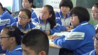 中學地理《水資源》優質課教學視頻