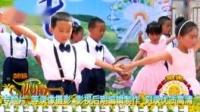 我在瓶瓶影视-爱的华尔兹(美丽鹤庆幼儿舞蹈2015辛屯镇阳光幼儿园61儿童节)截了一段小视频
