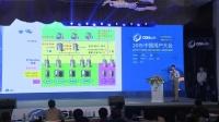 2019 OSIsoft 中国用户大会_04 PI系统在中钢集团智慧型企业建设中的应用