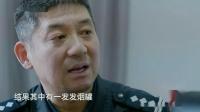 """张保国讲述做特警的一些""""黑历史"""" 致敬中国英雄 20190524 超清版"""