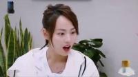 《妻子的浪漫旅行》袁咏仪和张嘉倪演绎《撒娇女人最好命》片段
