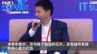 """华为自研操作系统:已注册""""华为鸿蒙""""商标"""