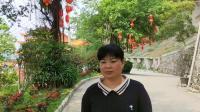 陈同才旅游南山寺2019年3月20日之三