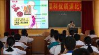 人教2011课标版生物七下-4.2.2《消化和吸收》教学视频实录-何婉