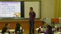 人教2011课标版生物七下-4.2.2《消化和吸收》教学视频实录-孙国荣