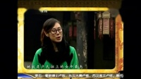 浙江东阳卢氏《民问故宫》!