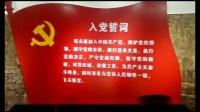 江苏泰州海陵林南社区党员参观非公党组织-隆基党建