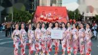 欣悦舞蹈队表演旗袍秀:甜蜜蜜
