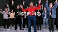 """湖南卫视编导老师们忙碌到深夜,在我离开拍摄基地前,和我拍了""""满满的正能量""""留念"""