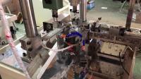 转盘式多工位全自动钻孔攻丝机 双轴自动钻孔机攻丝机厂家