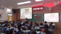 二年级《大家排好队》优秀公开课视频-太原市第六届道德与法治精致课堂大赛