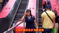 香港澳门之游