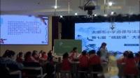 二年級《小水滴的述說》獲獎教學視頻-太原市道德與法治教學大賽