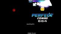 Banya P-Guitar Remix S22 5X