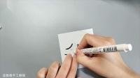 【香香手工】折纸书签白月初