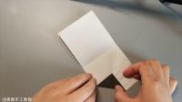 【香香手工】折纸相框