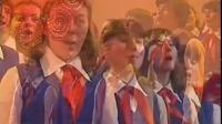 Песня горна. Фильм-концерт Большого Детского хора (1985)