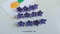 【香香手工】折纸樱花花球