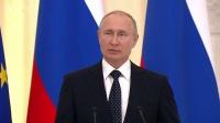 Итоги встречи Путина с президентом Австрии [2019.05.15]