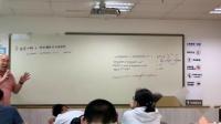 高一化学春季第12讲(上)