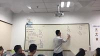 创新班第12讲(三)
