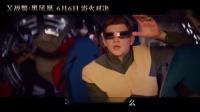 【游民星空】《X战警:黑凤凰》新预告