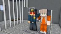 我的世界:怪物学院监狱风云女囚犯直接得到豁免?