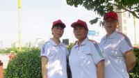 快乐舞步健身操2019.5.25