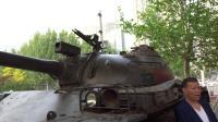 59式退役坦克
