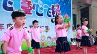 新化县孟公镇中心幼儿园中一班2019年六一文艺汇演