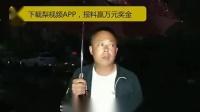 哈尔滨民生尚都着火,事故系燃气爆炸引起,造成2人死亡