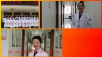余姚中医院