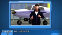 熊孩子夺飞机操纵杆 致使飞机朝地面俯冲