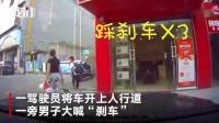 女子驾车撞向店铺 副驾男子绝望5连吼