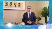 倍加福中国25周年主题视频