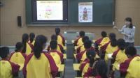 人教2011課標版生物七下-4.2.3《與生物學有關的職業 營養師》教學視頻實錄-李美鳳