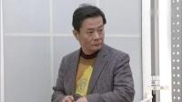 外来媳妇本地郎20190526:群聊囧事(上)