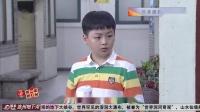 外来媳妇本地郎20190526:群聊囧事(下)