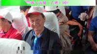 老同学北京之旅(一)