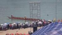 2013---湖南沅陵龙舟大赛