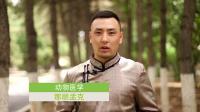 内蒙古农业大学英才基地班宣传片
