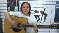 # 2019卡马杯第二届全国原声吉他大赛初赛 赵悦彤 perfect #
