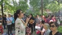 2019年5月29日左家庄合唱团开唱前,小芹团长及大姐夫的讲话!