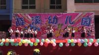 小班《手机手机我问你》樟树市薛溪幼儿园庆六一文艺汇演 2019年5月29日