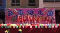 大二班《童年叮叮当》樟树市薛溪幼儿园庆六一文艺汇演 2019年5月29日
