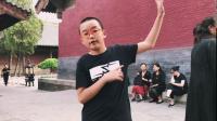 Vlog之平遥古城 Day3